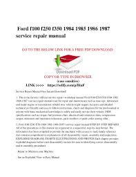 ford f100 f150 f250 f350 1984 1985 1986 1987 service repair manual