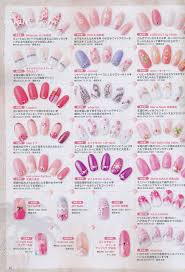 270 best nail magazines images on pinterest book japanese nail