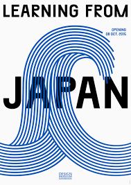 Japan Design Exhibitions Studio Claus Due Graphic Design Studio