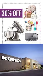 Just Home Decor Coupon Code 41 Best Kohls 30 Off Coupon Code Images On Pinterest Kohls