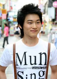 simple hairstyle picss of boys korean faux hawk hairstyle pics long hairstyles