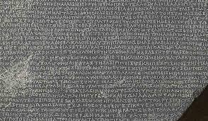 rosetta stone date bbc primary history world history rosetta stone