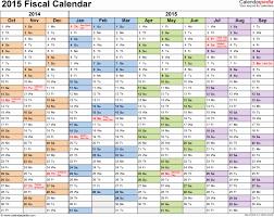 printable annual planner academic planner template fresh academic calendars 2016 2017 as free