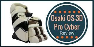 Osaki Os 4000 Massage Chair Review Osaki Os 3d Cyber Pro Massage Chair Review November 2017