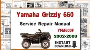 yamaha grizzly 660 4x4 service repair manual 2002 to 2008 youtube