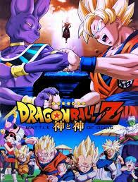 Dragon Ball Z La batalla de los dioses (2013)