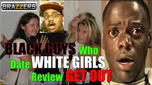 Black Man White Woman Meme - black men who date white women review get out spoilers youtube