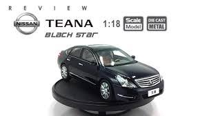 nissan teana 2009 silver โมเดลรถ nissan teana j32 black star ขนาด scale 1 18 youtube