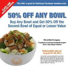halloween spirit coupon yoshinoya coupon code printable coupon and deals