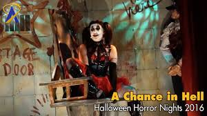 halloween horror nights instagram a chance in hell scare zone for halloween horror nights 2016 at