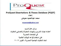 Thesis paper topics  technical research