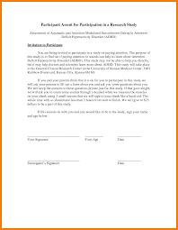 free liability release forms printable online microsoft word santa