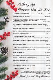 christmas wish list bethany 2017 christmas wish list bethany