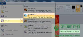 paint software how to crop image in paint software microsoft paint photo editor