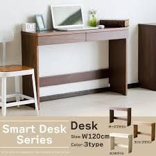 Desk Ls Office Styling Rakuten Global Market Compact L