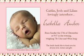 thank you birth announcements birth announcements templates