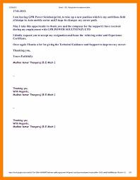 acceptance certificate template eliolera com