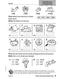 phonics final consonants blends review 1st 2nd grade worksheet