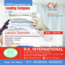 Quikr Post Resume Post A Resume Hr Consultancy Ahmedabad Contegri Com