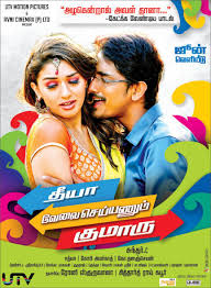 theme song film kirun dan adul back toher meanings theeya velai seiyyanum kumaru full movie free
