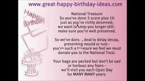 70th birthday poems youtube