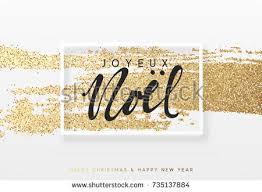 joyeux noel christmas cards text joyeux noel christmas new stock vector 735137884