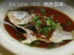 cuisine de a炳 bingsheng taste 炳胜品味 reviews guangzhou china skyscanner