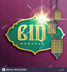Eid Card Design Eid Mubarak Festival Card Design With Hanging Lamps Stock Vector