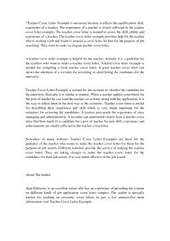 server cover letter exles how to make a cover letter