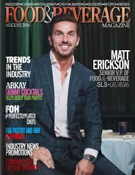 food u0026 beverage magazine august 2016 by food u0026 beverage magazine