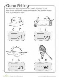 beginning sounds letter match up worksheets preschool