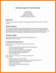 software engineer resume samples 7 engineering website content samples cashier resumes engineering website content samples engineering website content samples software engineer resume example page 1 jpg