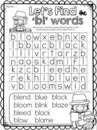 freebie initial consonant blends activities 6 pages literacy