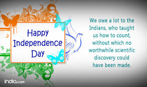 happy independence day 2015 quotes and wishes best independence