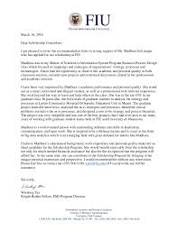 reference letter from professor for scholarship