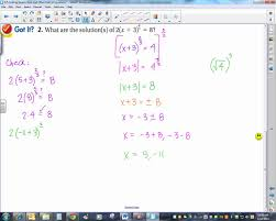 Radicals And Rational Exponents Worksheet Answers 6 5 Solving Square Root And Other Radical Equations Youtube
