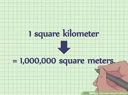 Meters To Feet Squared 3 Simple Ways To Calculate Square Meters Wikihow