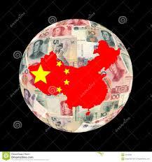 China On Map by China On Globe Map Royalty Free Stock Photo Image 31185185