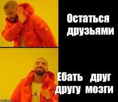 Create Meme Comic - create meme comics memes memes create create meme pictures