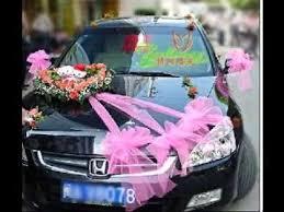 Wedding Car Decorations Easy Wedding Car Decorating Ideas Youtube