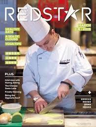 n馮ociation cuisine schmidt redstar magazine august 2014 by redstar works issuu