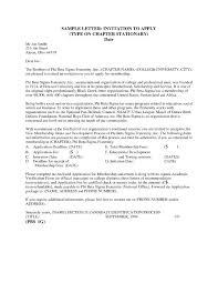 Sample Resume Format In Canada Mesmerizing Sample Resume Canada Immigration In Sample Cv For