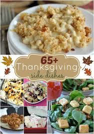 65 thanksgiving side dishes thanksgiving