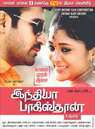 india pakistan 2015 tamil full movie watch online full length
