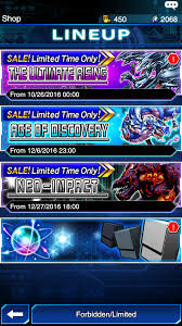 yu gi oh duel links tips and tricks guide online fanatic