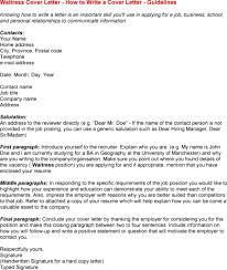 waiter resume format cover letter cover letter waiter sample cover letter for waiter cover letter waiter cover letter sample resume ideas waiter example icovercover letter waiter extra medium size