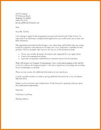 application for job cover letter images cover letter sample