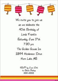 template 80 year old birthday invitations wording also 80th