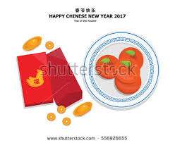 New Year Fruit Decorations by Illustration Vector Chinese New Year Decoration Stock Vector