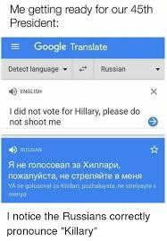 Translate Meme - 25 best memes about google translate google translate memes